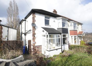 Thumbnail 3 bed semi-detached house for sale in Montrose Road, Carterknowle, Sheffield
