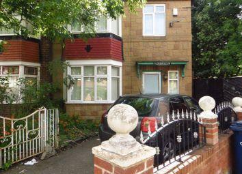Thumbnail 3 bedroom end terrace house to rent in Keldane Gardens, Newcastle Upon Tyne
