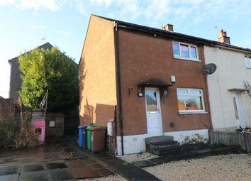 Thumbnail 2 bed end terrace house for sale in Alder Terrace, Methil, Fife