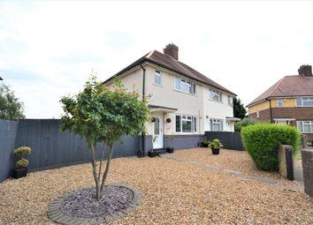 Thumbnail 3 bed semi-detached house for sale in Pembroke Road, Dallington, Northampton