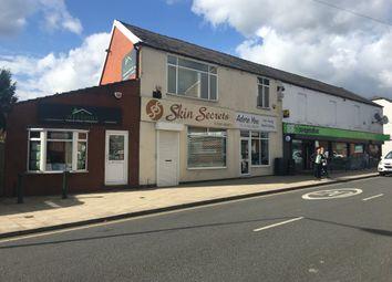 Thumbnail Retail premises to let in Winter Hey Lane, Bolton