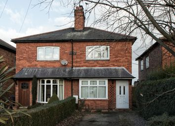 Thumbnail 3 bed semi-detached house to rent in Station Road, Kegworth, Derby