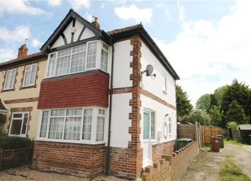 Thumbnail 3 bedroom end terrace house for sale in Stainash Crescent, Staines, Middlesex