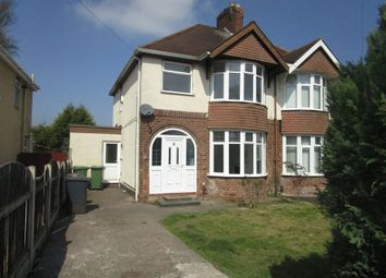 Thumbnail 3 bedroom semi-detached house for sale in Lymer Road, Oxley, Wolverhampton
