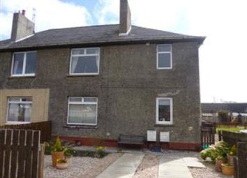 Thumbnail 2 bed flat to rent in Cadzow Avenue, Bo'ness, Falkirk