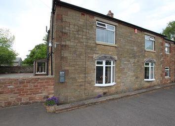 Thumbnail 4 bed detached house for sale in Newbiggin Road, Durdar, Carlisle