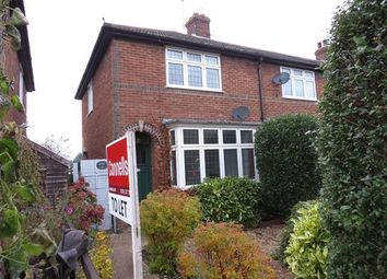 Thumbnail Property to rent in Clinton Crescent, Aylesbury
