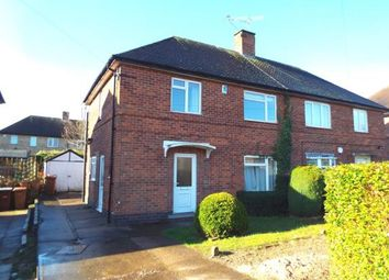 Thumbnail 3 bed semi-detached house for sale in Fernwood Crescent, Wollaton, Nottingham, Nottinghamshire