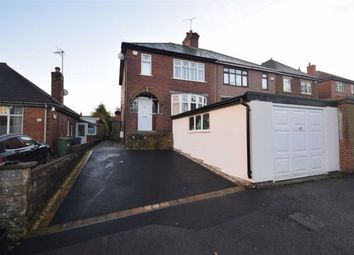 Thumbnail 3 bed semi-detached house for sale in Pond Road, Holbrook, Belper