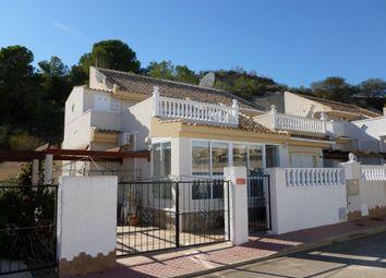 Thumbnail 2 bed semi-detached house for sale in Urb. Cdad. Quesada 2, 458, 03170 Cdad. Quesada, Alicante, Spain