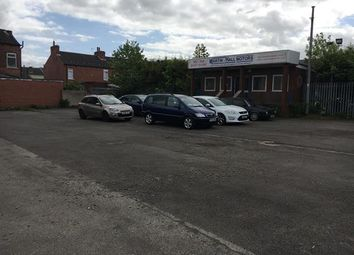 Thumbnail Retail premises to let in Car Sales Pitch, Middle Oxford Street, Castleford
