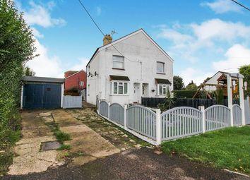 Thumbnail 1 bed maisonette for sale in Southfields Road, West Kingsdown, Sevenoaks, Kent