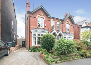 3 bed semi-detached house for sale in Dagger Lane, West Bromwich B71