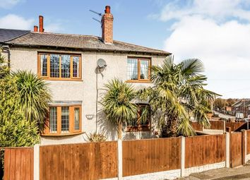 Thumbnail 3 bed semi-detached house for sale in Castle Avenue, Sandal, Wakefield, West Yorkshire
