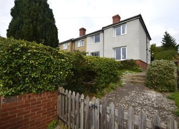 Thumbnail 3 bed semi-detached house for sale in Grove Park Road, Uplands, Gloucestershire