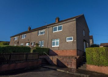 Thumbnail 3 bed end terrace house for sale in Skene Street, Bonnybridge