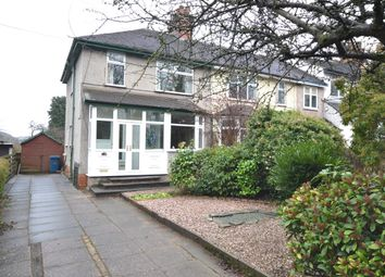 Thumbnail 2 bed end terrace house for sale in Newcastle Road, Clayton, Newcastle-Under-Lyme