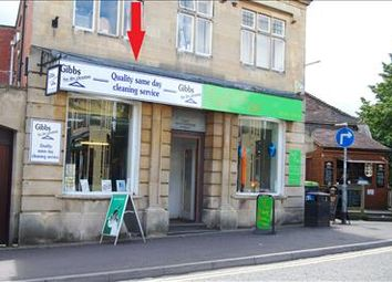 Thumbnail Retail premises to let in 7A, Westminster Street, Yeovil, Somerset