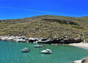 Thumbnail Land for sale in Psili Ammos, Kea Island, Cyclades Islands, South Aegean, Greece