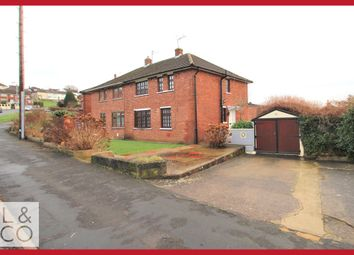 Thumbnail 3 bed semi-detached house to rent in Tudor Crescent, Rogerstone