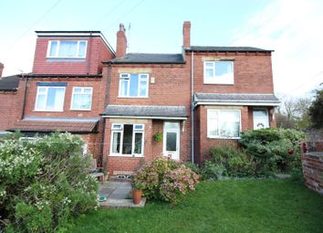 Thumbnail 2 bed terraced house for sale in West View, Kippax, Leeds