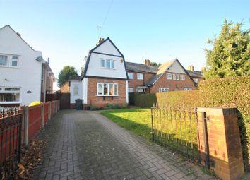 Thumbnail 3 bed end terrace house for sale in Yardley Wood Road, Billesley, Birmingham