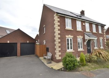 Thumbnail 4 bed detached house for sale in Shorn Brook Close, Hardwicke, Gloucester