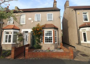 Allandale Road, Hornchurch RM11. 2 bed semi-detached house