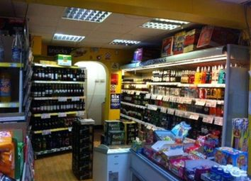 Thumbnail Retail premises for sale in Seamer Road, Scarborough