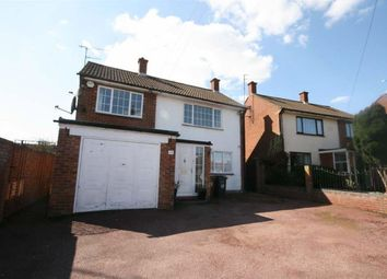 Thumbnail 4 bedroom property to rent in Wellingham Avenue, Hitchin