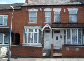 Thumbnail 3 bed terraced house to rent in Geraldine Road, Yardley, Birmingham