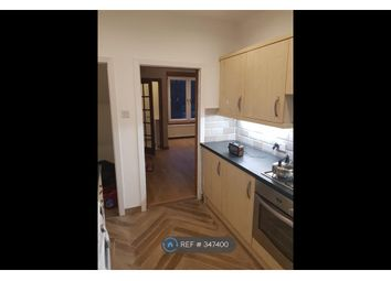 Thumbnail 2 bed end terrace house to rent in Alderman Road, Glasgow