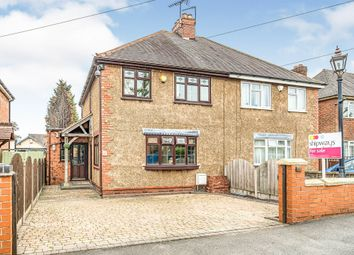 Thumbnail 3 bed semi-detached house for sale in Park Road, Woodsetton, Dudley
