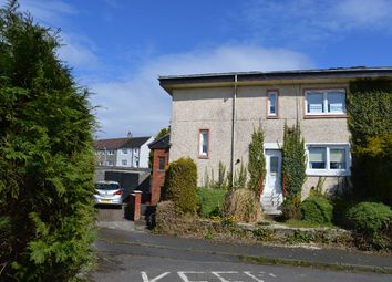 Thumbnail 2 bedroom flat for sale in Viewbank Avenue, Calderbank, Airdrie