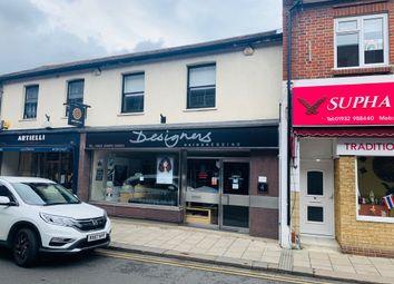 Thumbnail Retail premises for sale in Bridge Street, Walton On Thames