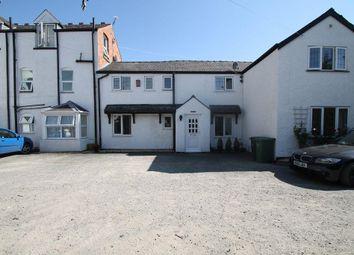 Thumbnail 2 bed terraced house for sale in Berkley Gardens, Fernhill Heath, Worcester