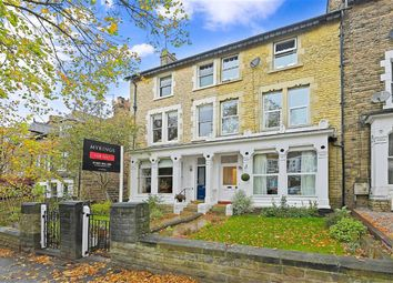 Thumbnail 5 bed terraced house for sale in Franklin Road, Harrogate, North Yorkshire