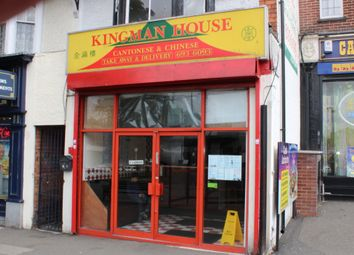 Thumbnail Restaurant/cafe to let in Shirley Road, Birmingham