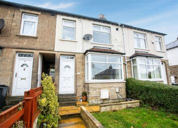 Thumbnail 2 bed end terrace house for sale in Dalmeny Avenue, Huddersfield, West Yorkshire