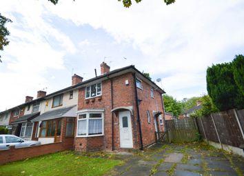 Thumbnail 1 bedroom flat to rent in 57 Hartfield Crescent, Birmingham