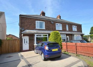 Thumbnail 2 bed end terrace house for sale in Gainsborough Road, Scotter, Gainsborough