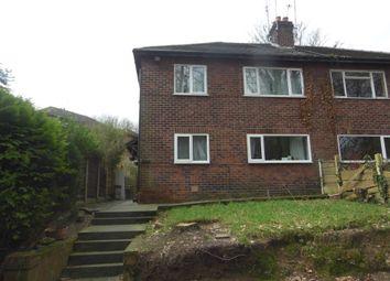 Thumbnail 2 bed maisonette for sale in Clough Drive, Prestwich