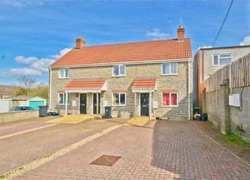 Thumbnail 2 bed end terrace house for sale in Drill Hall Lane, Shepton Mallet