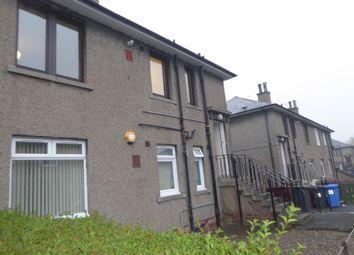 Thumbnail 2 bed flat to rent in Glenprosen Drive, Dundee