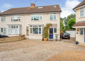Fetcham, Leatherhead, Surrey KT22. 4 bed semi-detached house