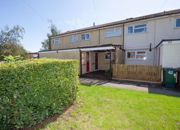 Birch Road, Ambrosden OX25. 3 bed terraced house for sale