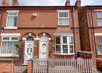 Thumbnail 2 bedroom semi-detached house for sale in Birchwood Avenue, Long Eaton, Nottingham