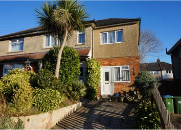 Thumbnail 5 bedroom semi-detached house for sale in Lobelia Road, Bassett Green, Southampton