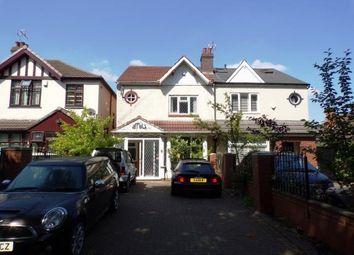 Thumbnail 5 bed semi-detached house for sale in Swanshurst Lane, Moseley, Birmingham, West Midlands