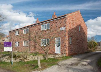 Thumbnail 2 bed end terrace house for sale in Warren Cottages, Great Edstone, Kirkbymoorside